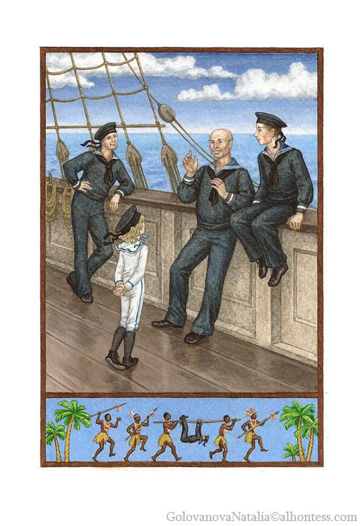Рассказы моряка