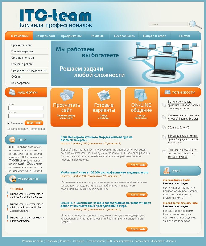 Услуги фрилансеров по созданию сайта программа для создание кнопки сайта