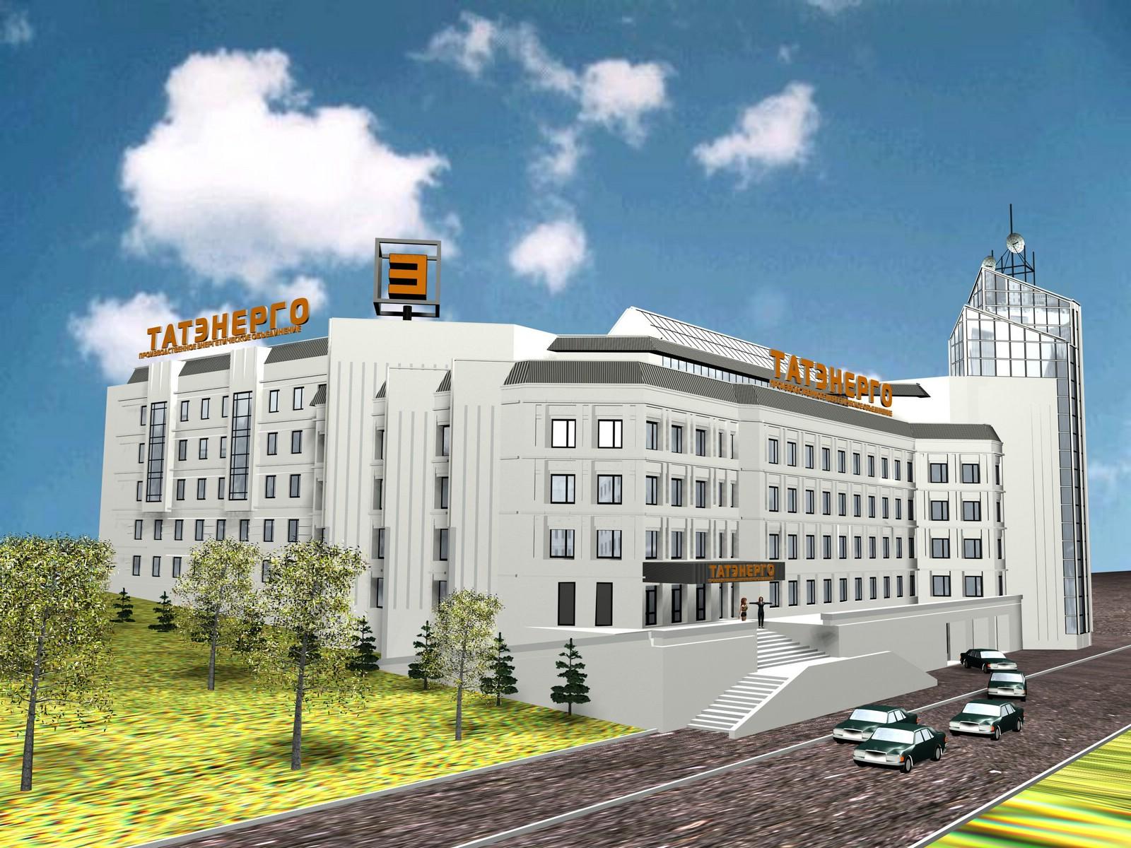 Официальный сайт оао генерирующая компания выбор строительная компания официальный сайт