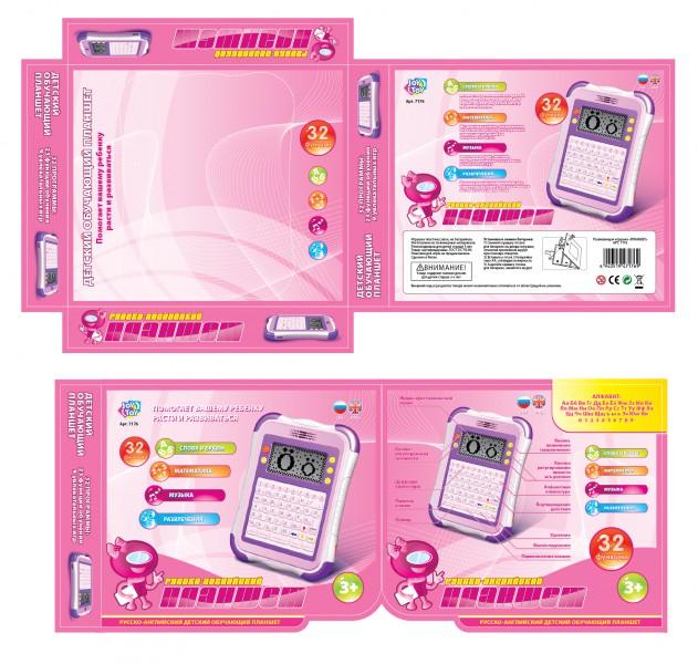 Упаковка для игрушечного планшета для девочек