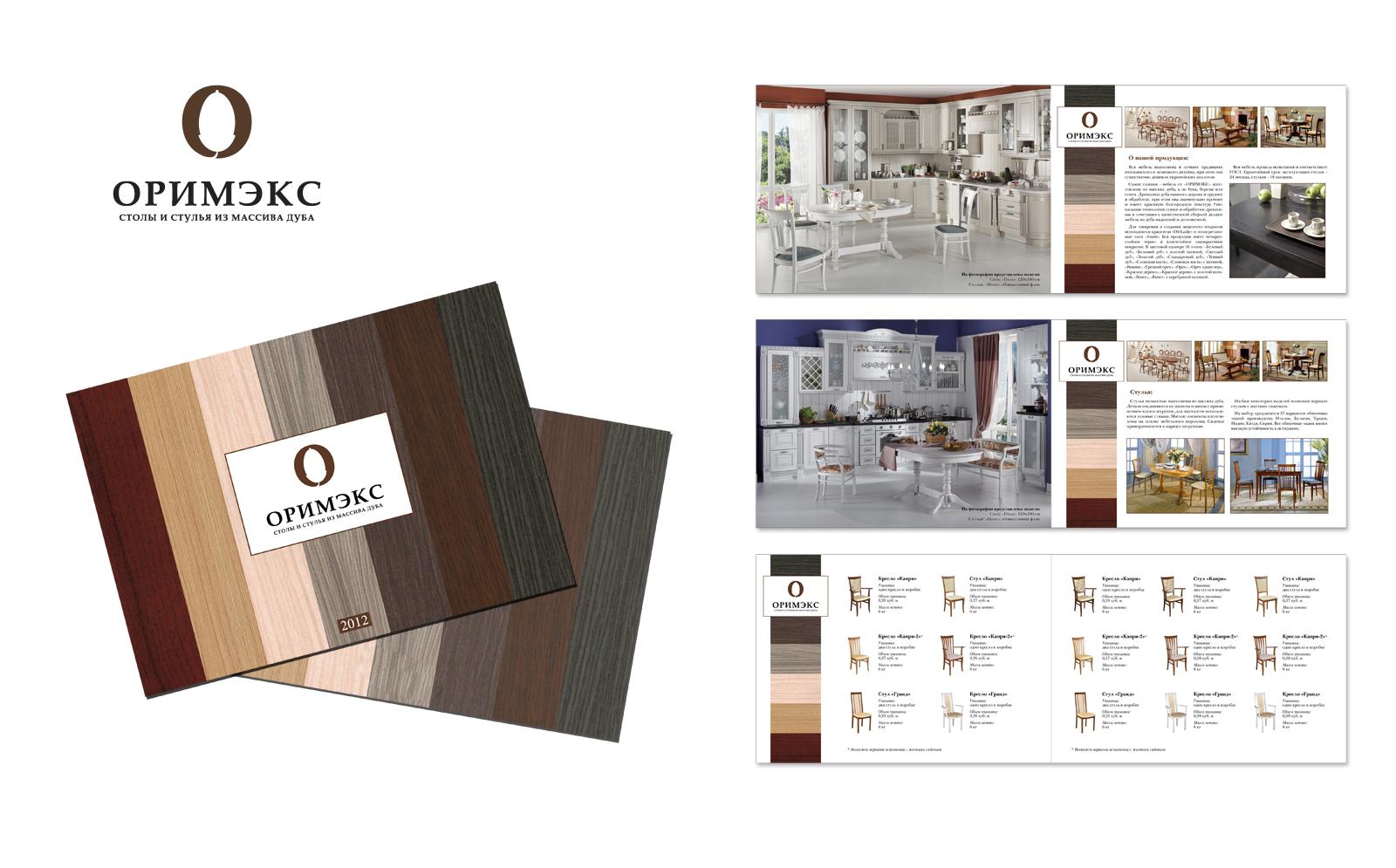 Разработка каталога для мебельной компании
