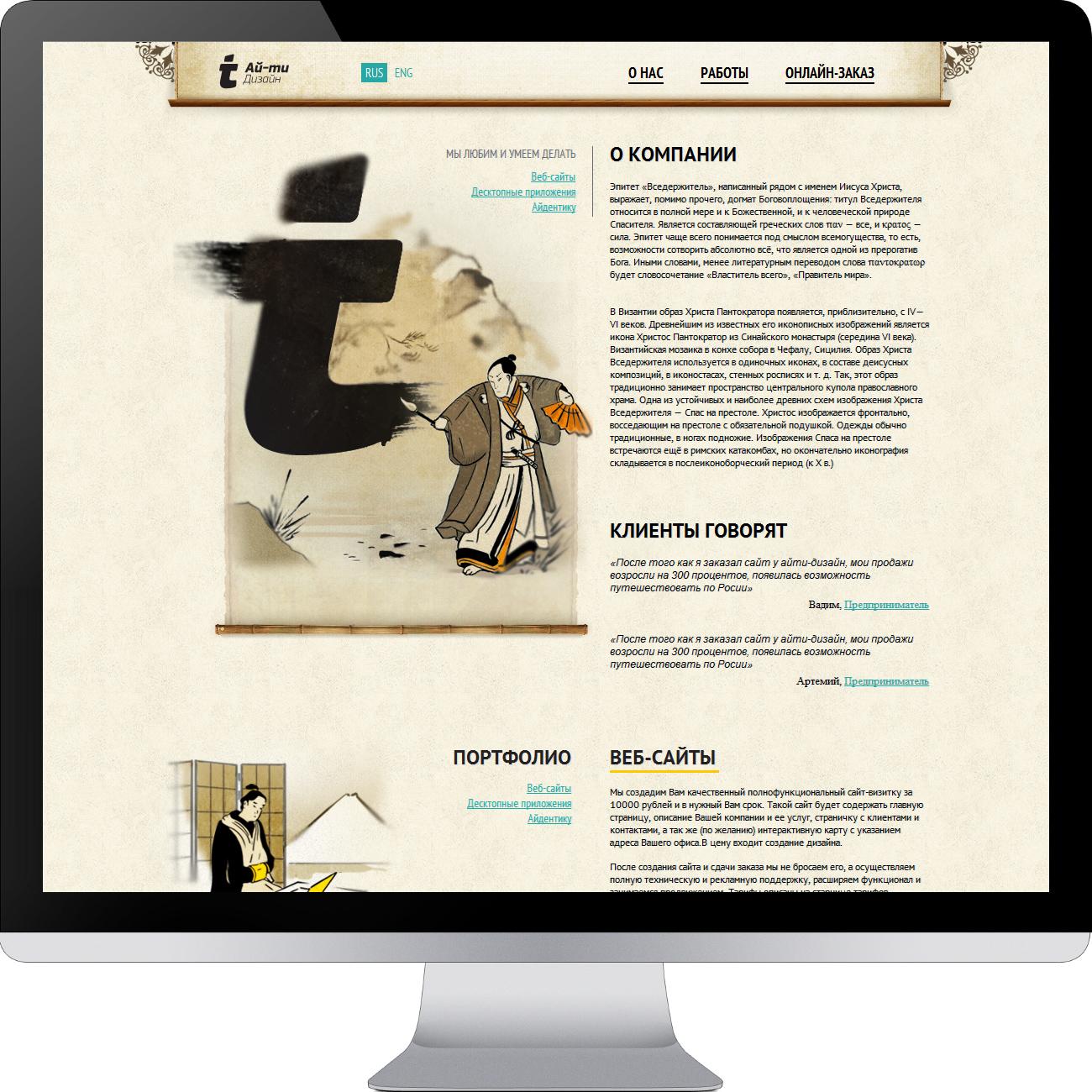 Сайты фрилансеров дизайна найти работу удаленно на дому отзывы