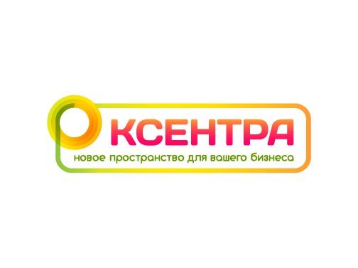 Вариант логотипа для компании Ксентра