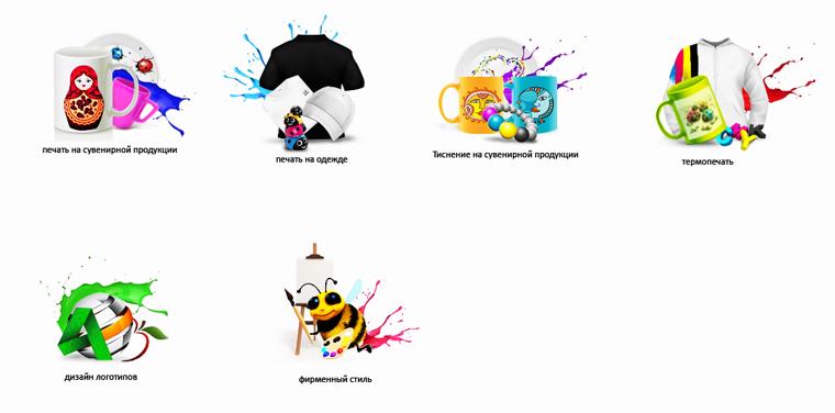 Разработка иконок для сайта Пчела