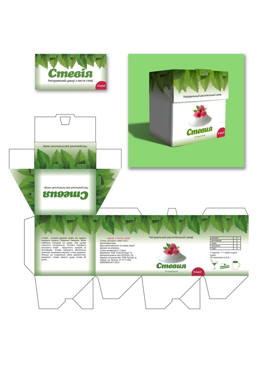 упаковка для сахарозаменителя