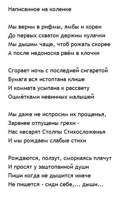 О стихах...
