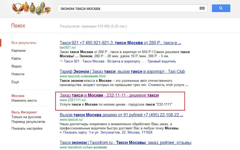 2321111.ru_1