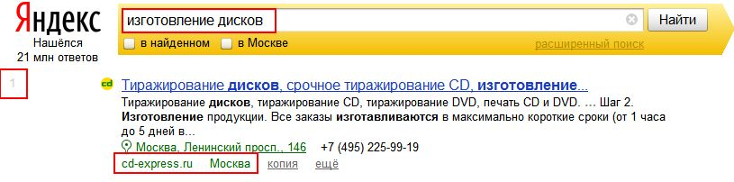 cd-express.ru_1