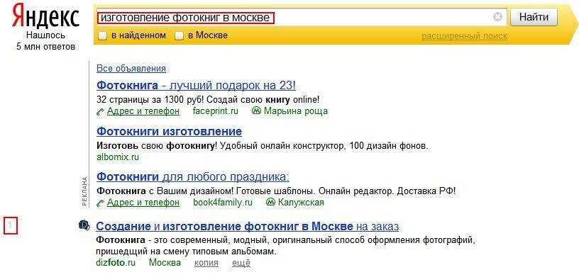 dizfoto.ru_1