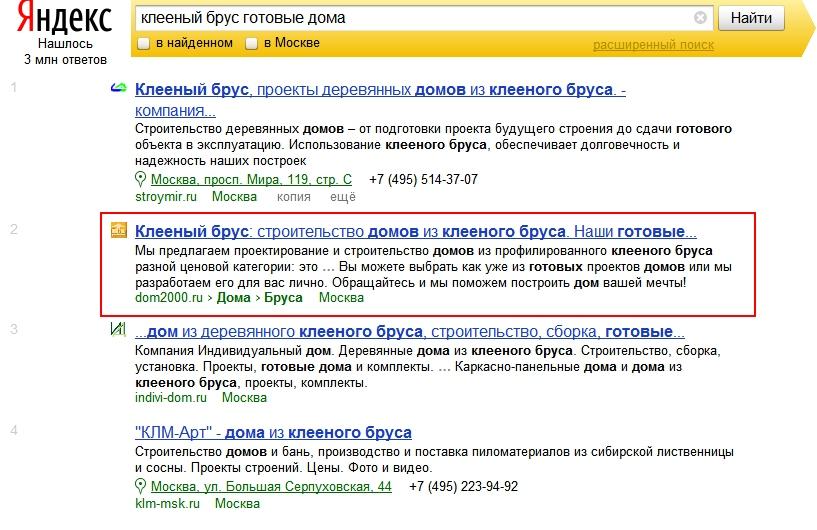 dom2000.ru_2