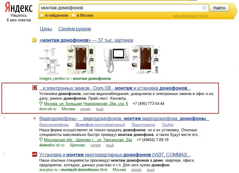 dom-sb.ru_2