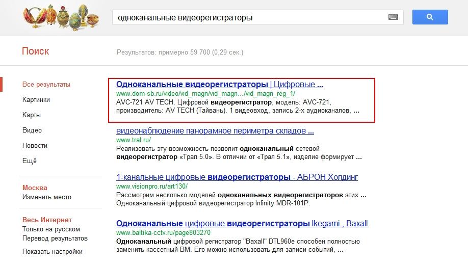 dom-sb.ru_4
