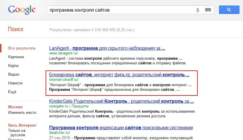 internet-sheriff.ru_1