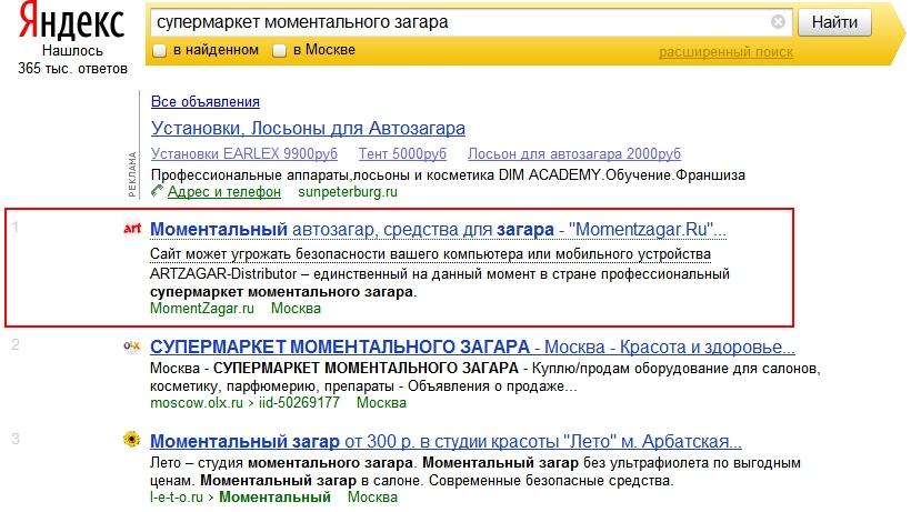 momentzagar.ru_1