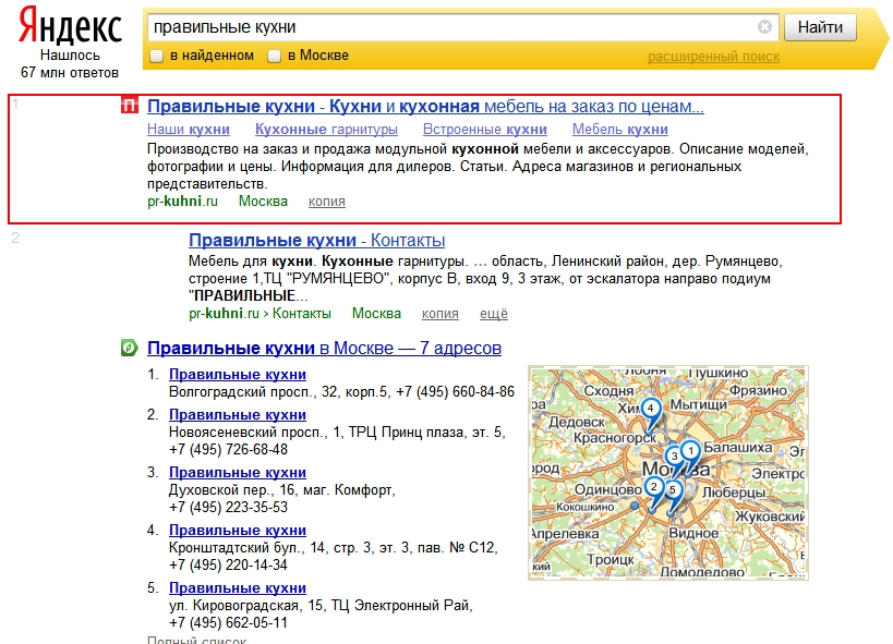 pr-kuhni.ru_2