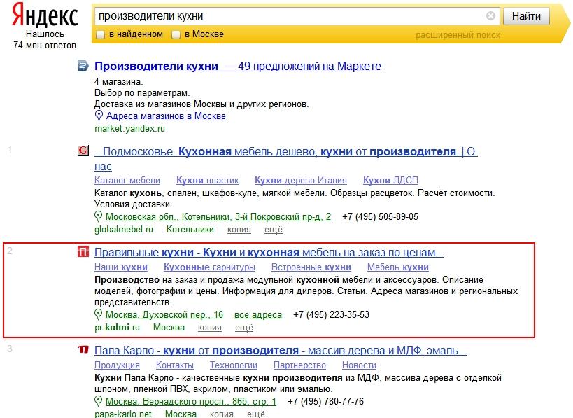 pr-kuhni.ru_10