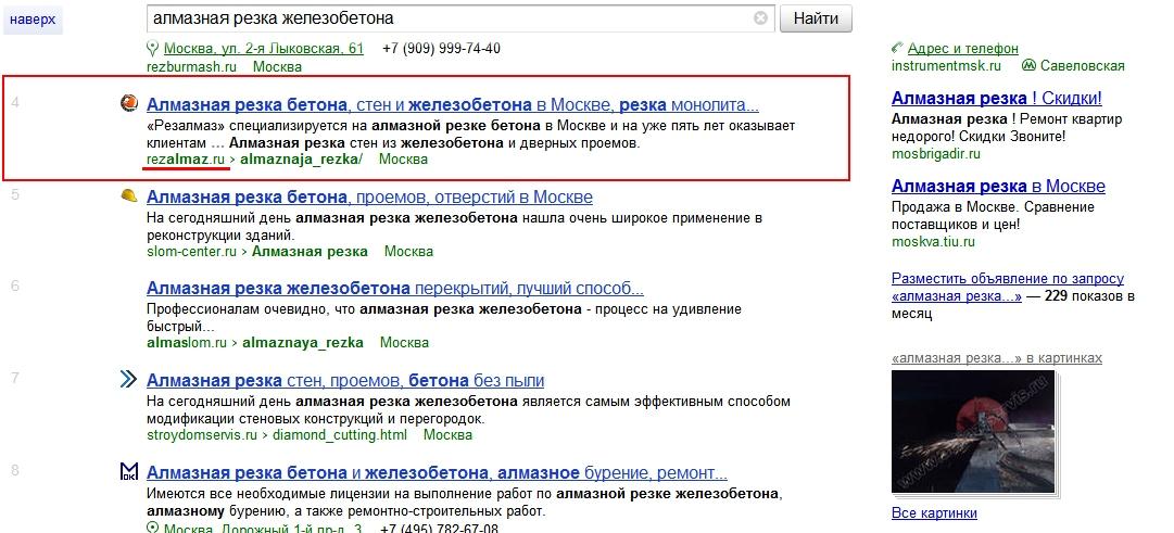 rezalmaz.ru_1