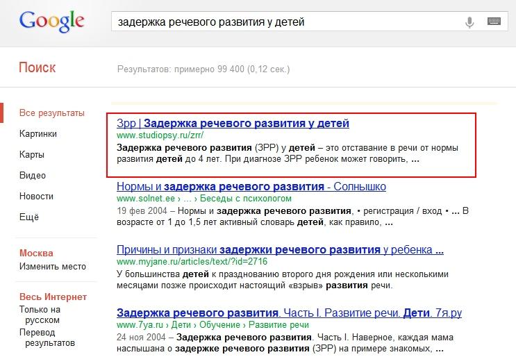 studiopsy.ru_1
