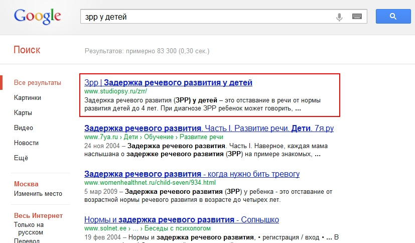 studiopsy.ru_3