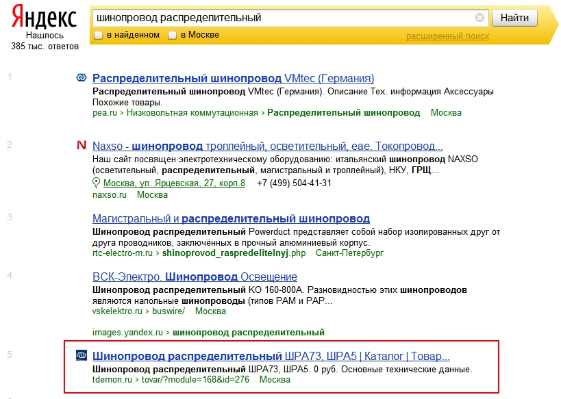 tdemon.ru_1