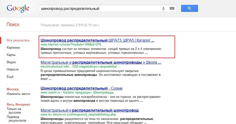 tdemon.ru_2