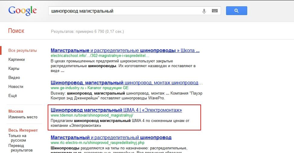 tdemon.ru_3