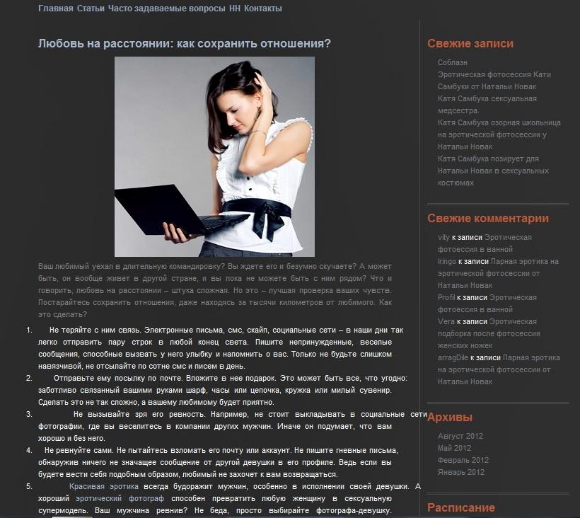 Сайт фриланс для фотографов сколько зарабатывает программист php на фрилансе