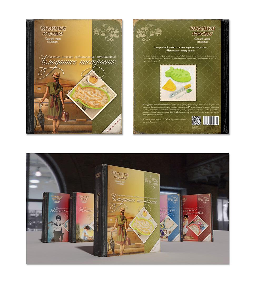 Серия подарочнах упаковок для силиконовых форм