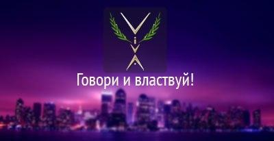 Слоган+логотип образовательного центра