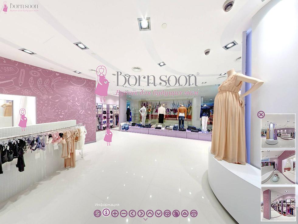 Виртуальный тур по бутику одежды для будущих мам Bornsoon.
