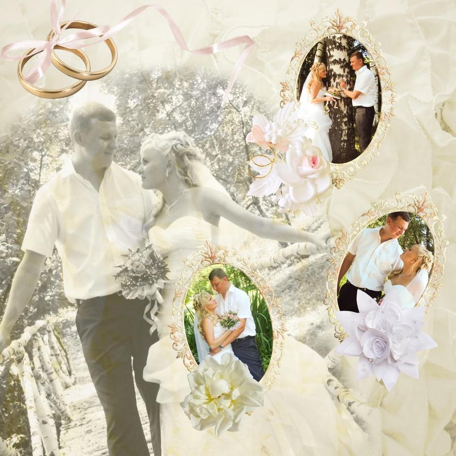 Фотоколлаж поздравление на свадьбу