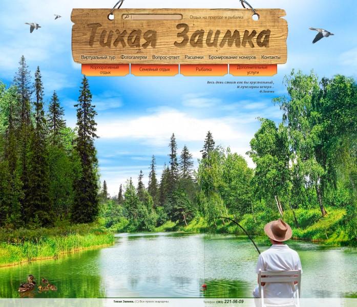 Сайт-визитка курортного местечка Тихая заимка
