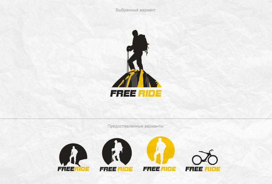 логотип freeride