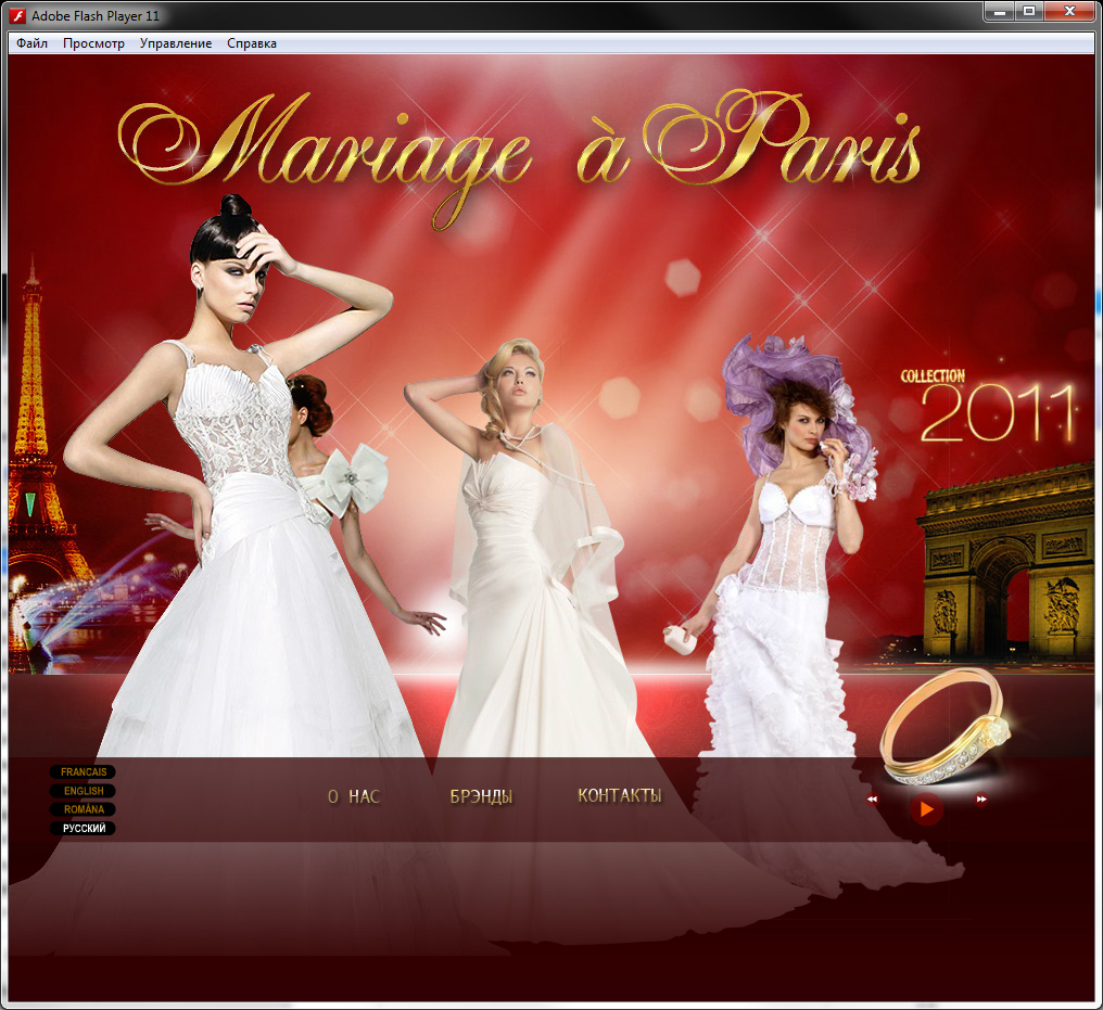 mariageaparis.com