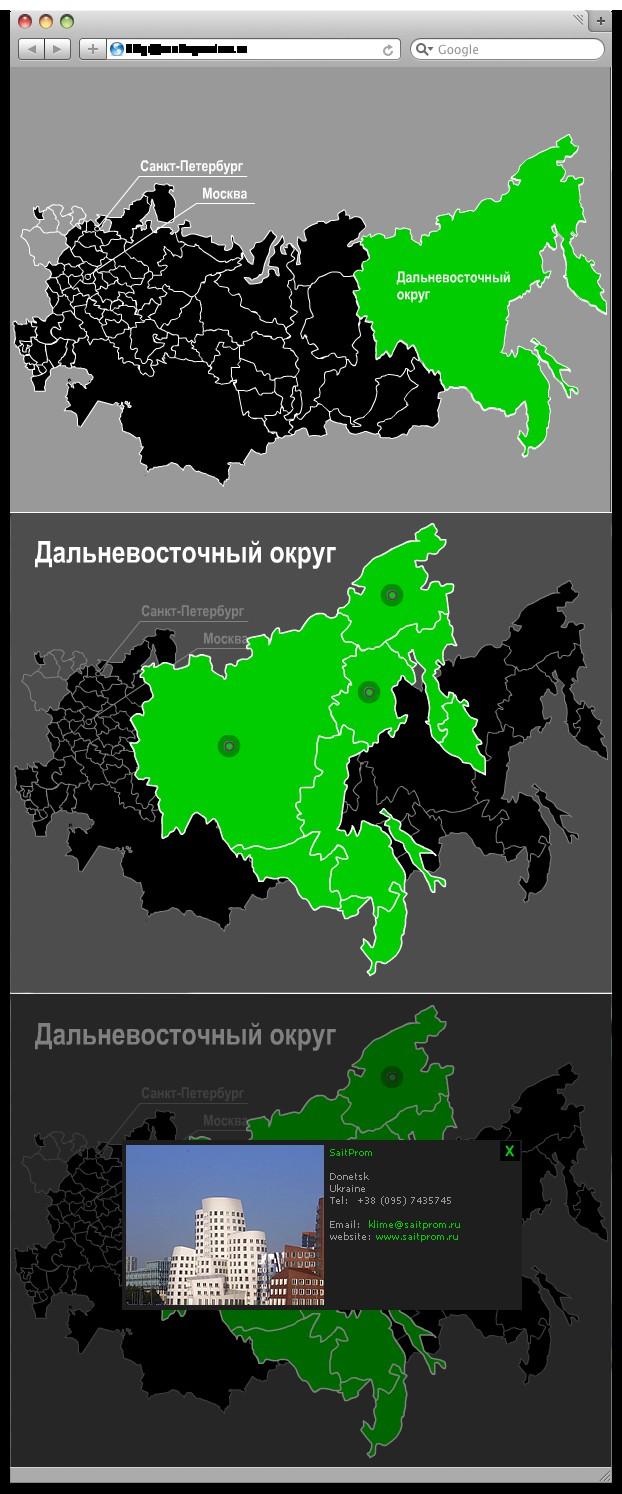 Флеш карта России и Казахстана с xml