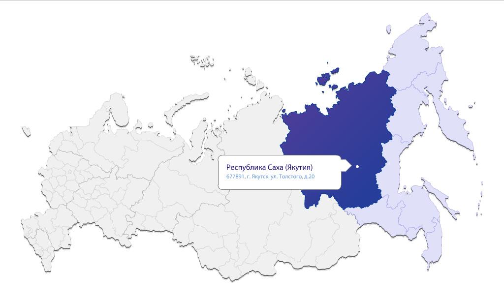 Карта отделений в федеральных округах РФ для профсоюза работнико