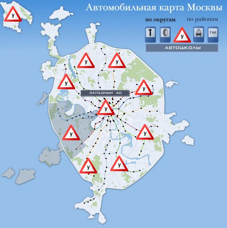 Карты москвы.