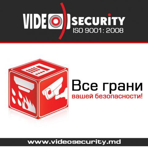 Videosecurity: безопасность в ногу со временем!