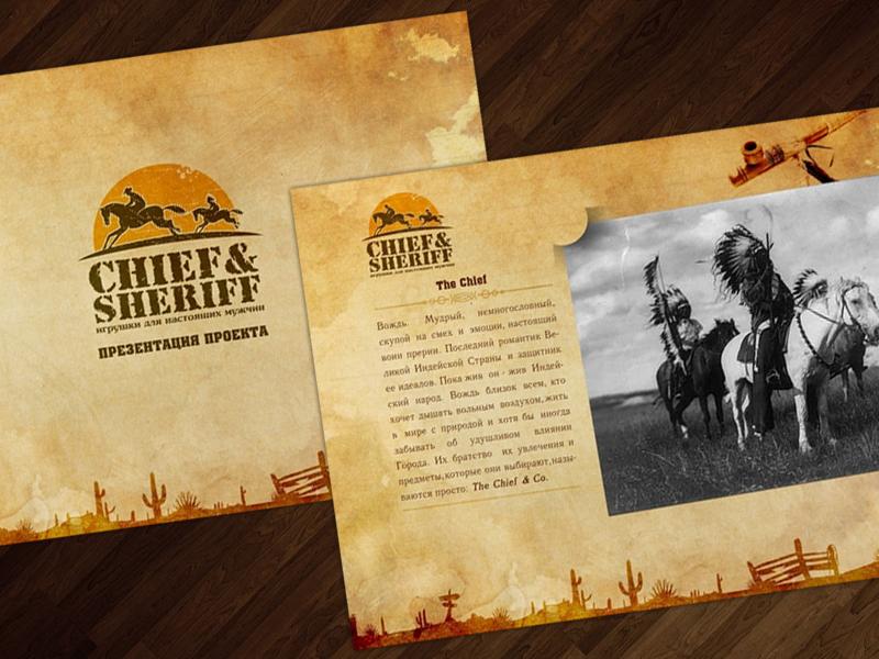 Chief&Sheriff