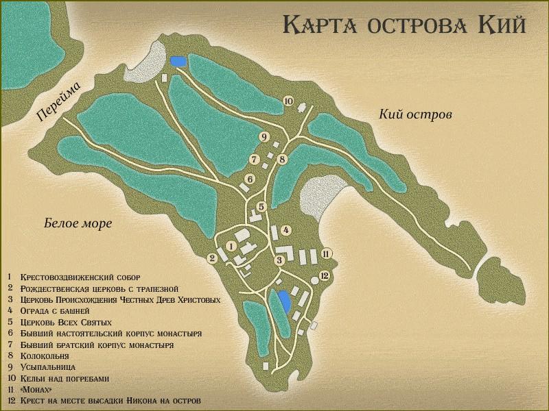 Карта осторова Кий