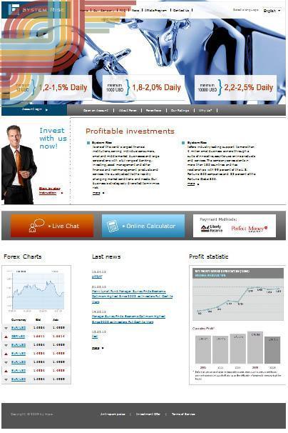 Инвестиционная программа (хайп, hyip)
