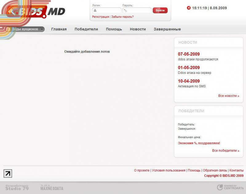 Скандинавский аукцион bids.md