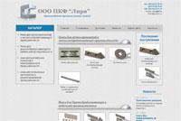 Производство промышленных ножей