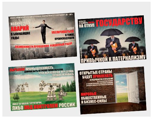 """Сюжеты оформления книги Рифата Шайхутдинова """"НЕОпартизм"""""""