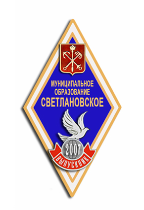 Эскиз знака выпускника