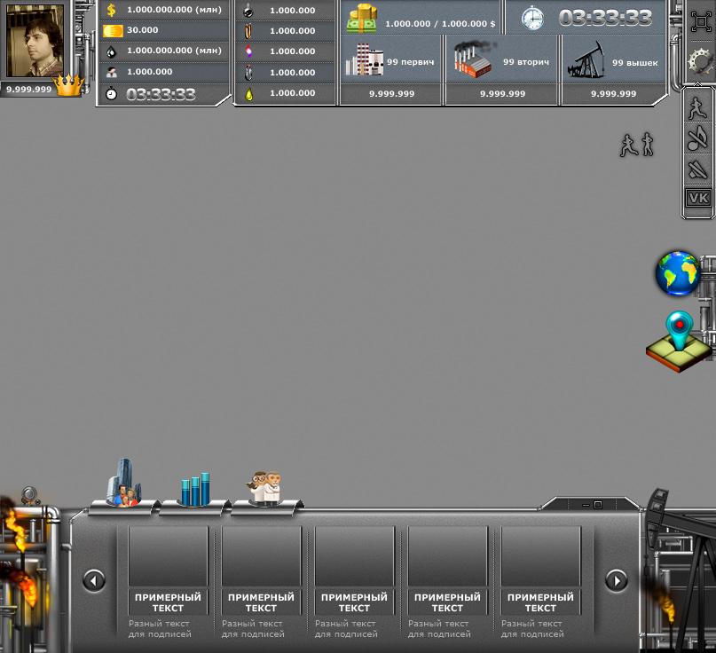 Основной интерфейс игры Нефтяной магнат