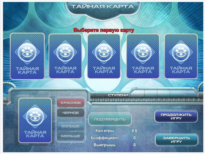Тайная карта (Вконтакте)