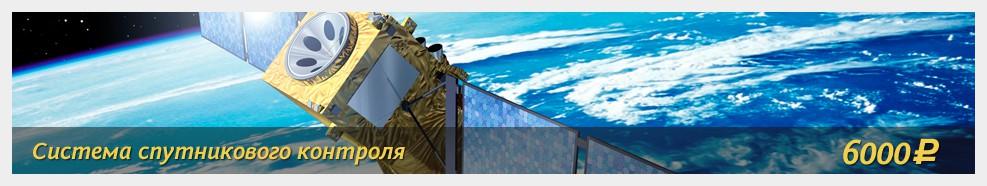 Баннер 1 для сайта TSControl