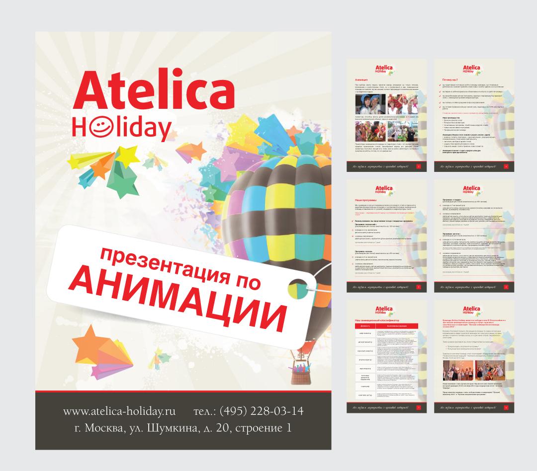 Atelica Holiday