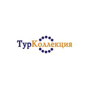 """Туроператор """"ТурКоллекция"""""""